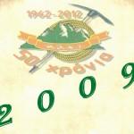 Έτος 2009
