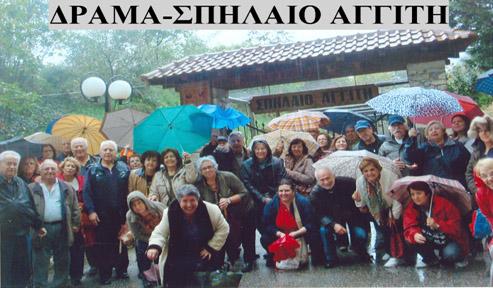 drama22