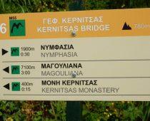 Γεφύρι Κερνίτσας – Αρκαδία 08.05.2016